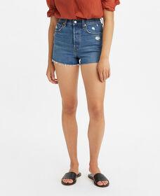 Ribcage Denim Shorts